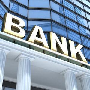 Банки Куженера