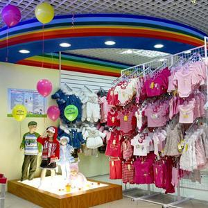 Детские магазины Куженера