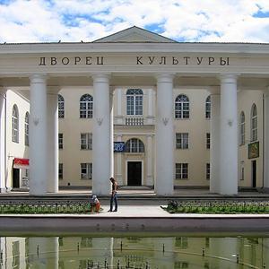 Дворцы и дома культуры Куженера
