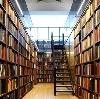 Библиотеки в Куженере