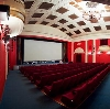 Кинотеатры в Куженере