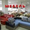 Магазины мебели в Куженере