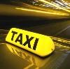 Такси в Куженере