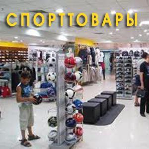 Спортивные магазины Куженера