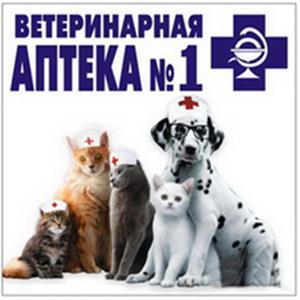 Ветеринарные аптеки Куженера